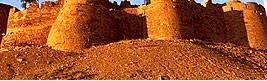 Rajasthan Travel Agency, Travel Agency of Rajasthan India